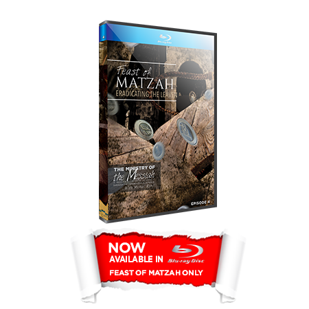 April 2016 Love Gift: The Feast of Matzah