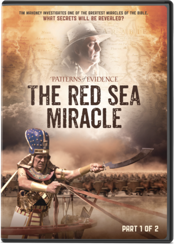 The Red Sea Miracle - PART 1