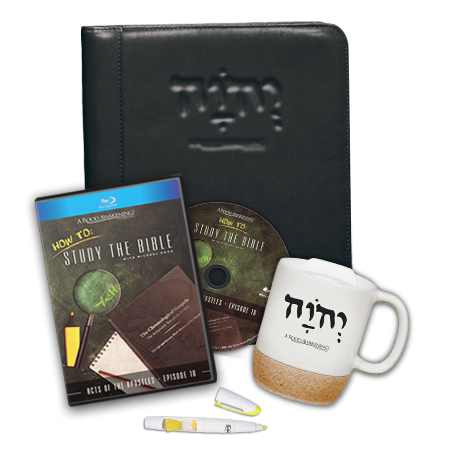 "Picture of August 2018 Love Gift: ""How to Study the Bible"" Collection"