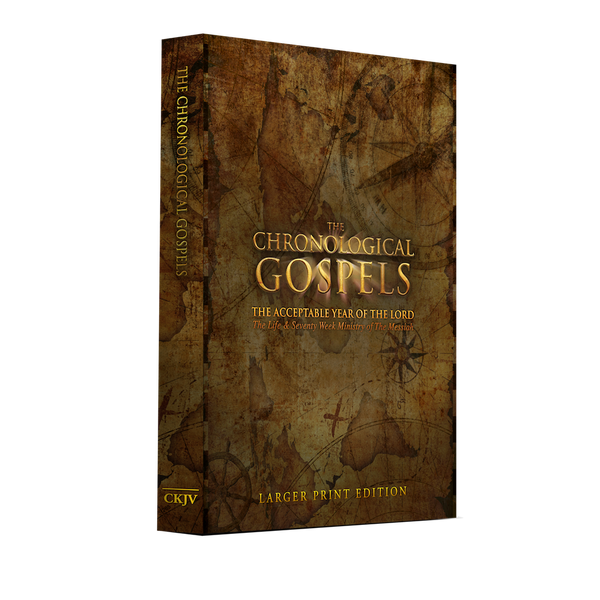 "The Chronological Gospels Bible LARGER PRINT Edition (9"" x 12"")"