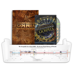 The Chronological Gospels Essentials Package
