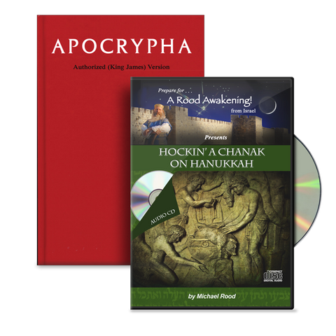 Picture of Hockin' a Chanak & Apocrypha