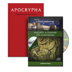 Hockin' a Chanak & Apocrypha