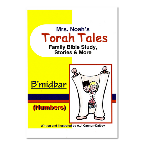 Picture of B'midbar (Numbers) Family Bible Study, Stories & More