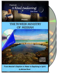 70 Week Ministry of the Messiah