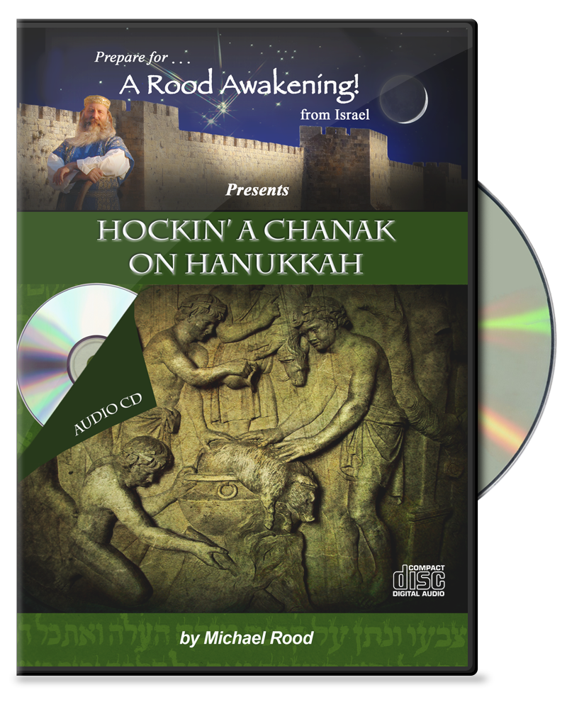 Hockin' a Chanak on Hanukkah