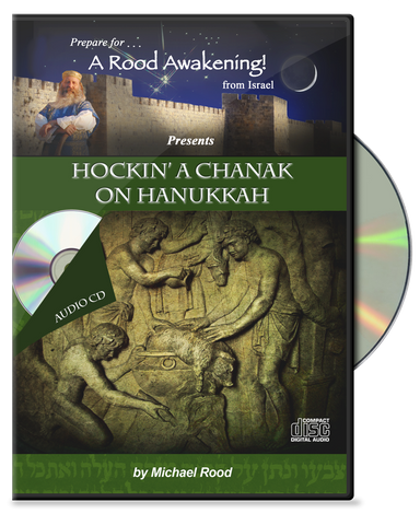 Picture of Hockin' a Chanak on Hanukkah (1 CD)