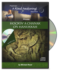 Hockin' a Chanak on Hanukkah (1 CD)