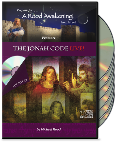 The Jonah Code LIVE (AUDIO CD)