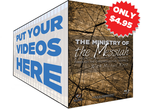Picture of The Ministry of the Messiah - Box Set Slipcase