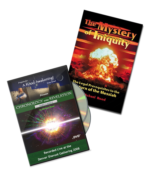 The Mystery of Iniquity & The Chronology of the Revelation - Bundle
