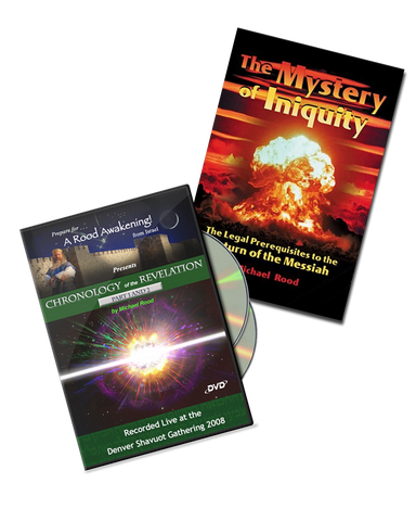 Picture of The Mystery of Iniquity & The Chronology of the Revelation - Bundle