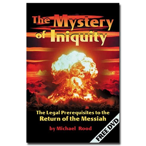 Picture of The Mystery of Iniquity