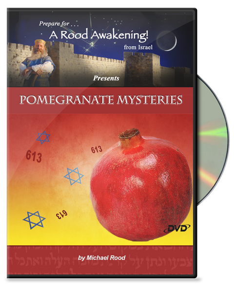 Pomegranate Mysteries