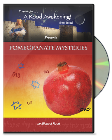 Picture of Pomegranate Mysteries