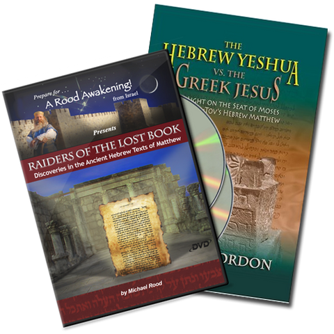 Picture of Raiders of the Lost Book & The Hebrew Yeshua vs. the Greek Jesus