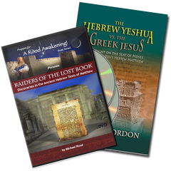 Raiders of the Lost Book & The Hebrew Yeshua vs. the Greek Jesus