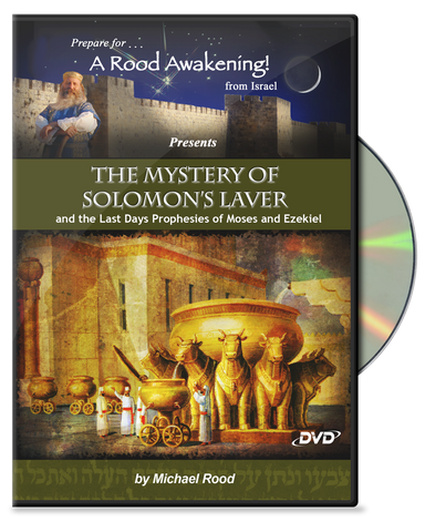 Picture of Mystery of Solomon's Laver