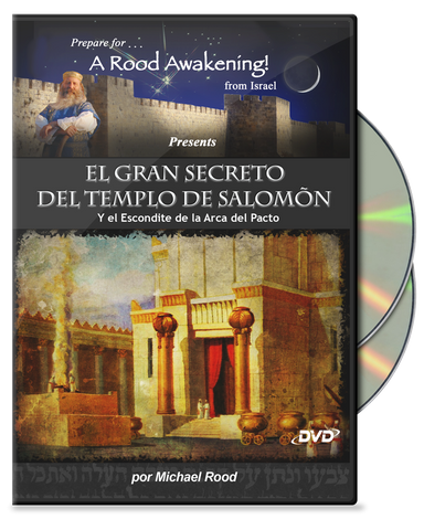 Picture of El Gran Secreto del Templo de Salomón  (2 DVDs)