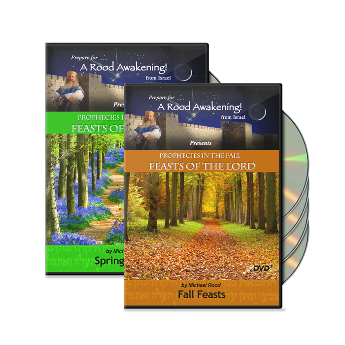 Prophecies in the SPRING and FALL Feasts of the LORD - Bundle