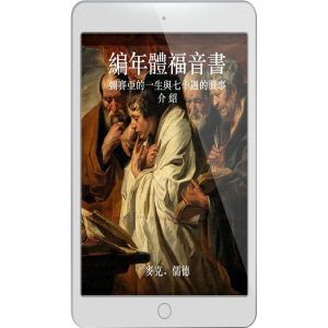 Digital book cover