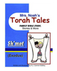Sh'mot (Exodus) Family Bible Study, Stories & More