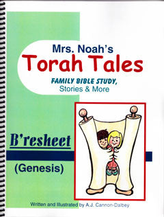Picture of B'resheet (Genesis) Family Bible Study, Stories & More