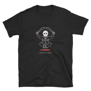"""The 13th"" Horror Yogi Unisex Tee"