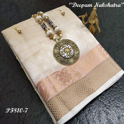 Embossed with double side dual golden border Kanjivaram Silk Saree