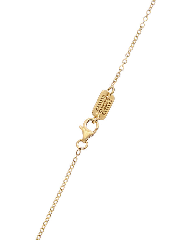Ippolita Onda 18K Y-Necklace