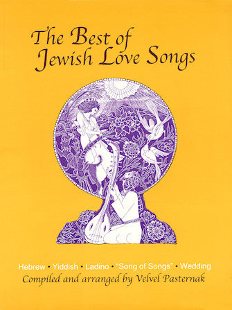 Best of Jewish Love Songs, The