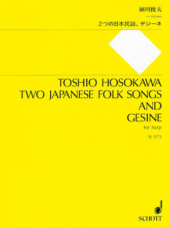 2 Japanese Folk Songs and Gesine for Harp Solo