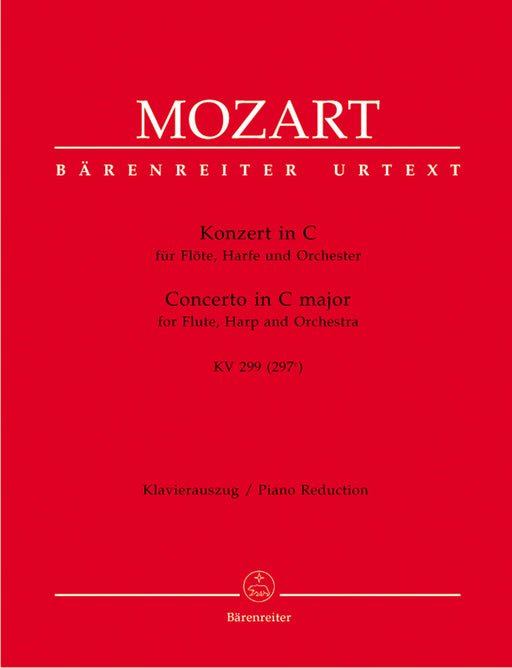 Mozart Concerto for Flute, Harp and Orchestra in C major K 299(297c)