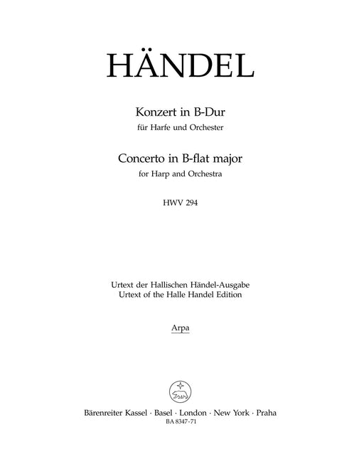 Handel Concerto for Harp and Orchestra B-flat major op. 4/6 HWV 294 Solo Harp Part