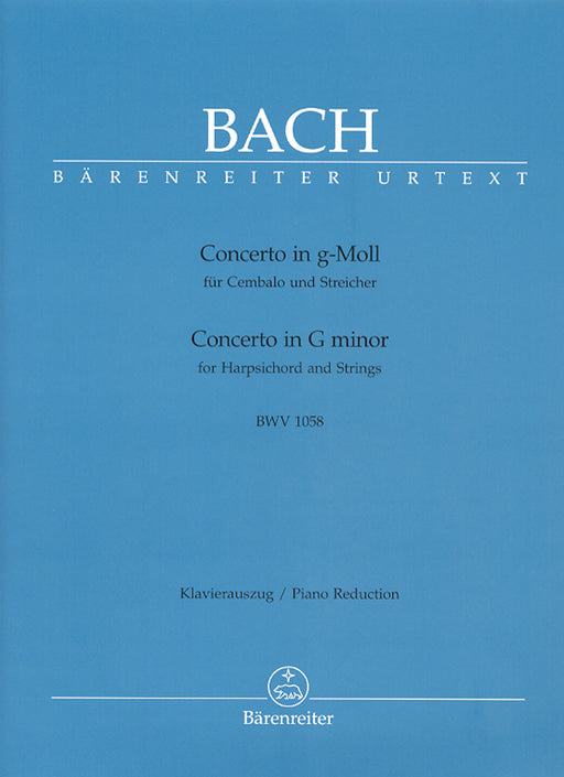 Bach Concerto for Harpsichord and Strings G minor BWV 1058