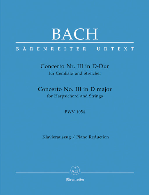 Bach Concerto for Harpsichord and Strings No. 3 D major BWV 1054