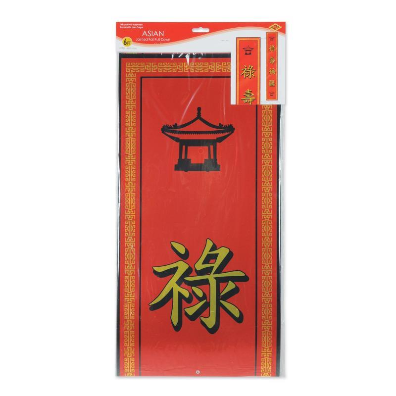 Jointed Foil Asian Pull-Down Cutout by Beistle - Asian Theme Decorations