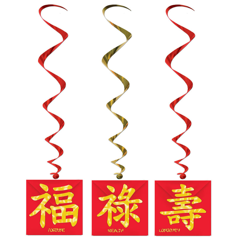 Asian Whirls (3/Pkg) by Beistle - Chinese New Year Theme Decorations