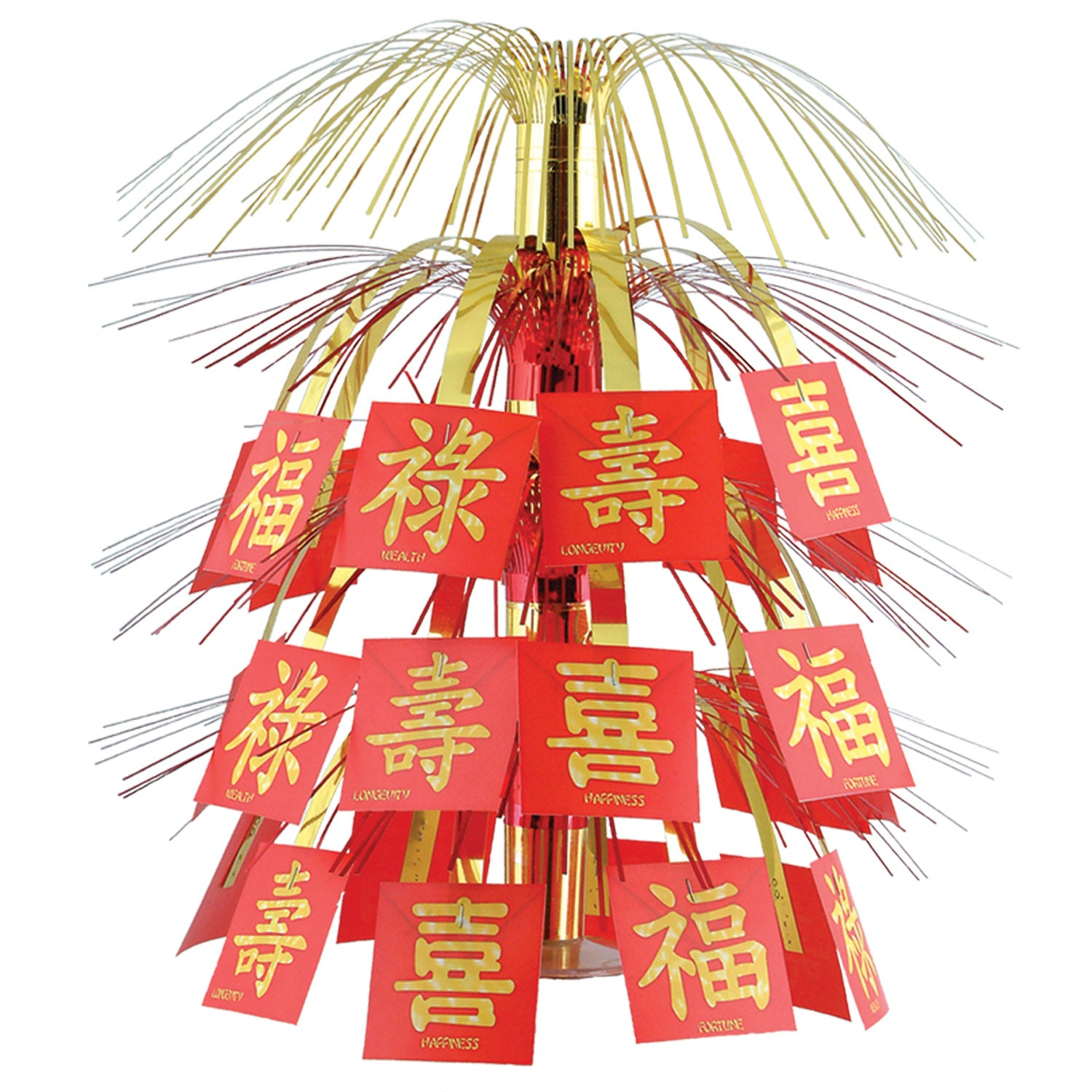Asian Cascade Centerpiece by Beistle - Chinese New Year Theme Decorations