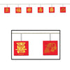 Asian Garland by Beistle - Chinese New Year Theme Decorations