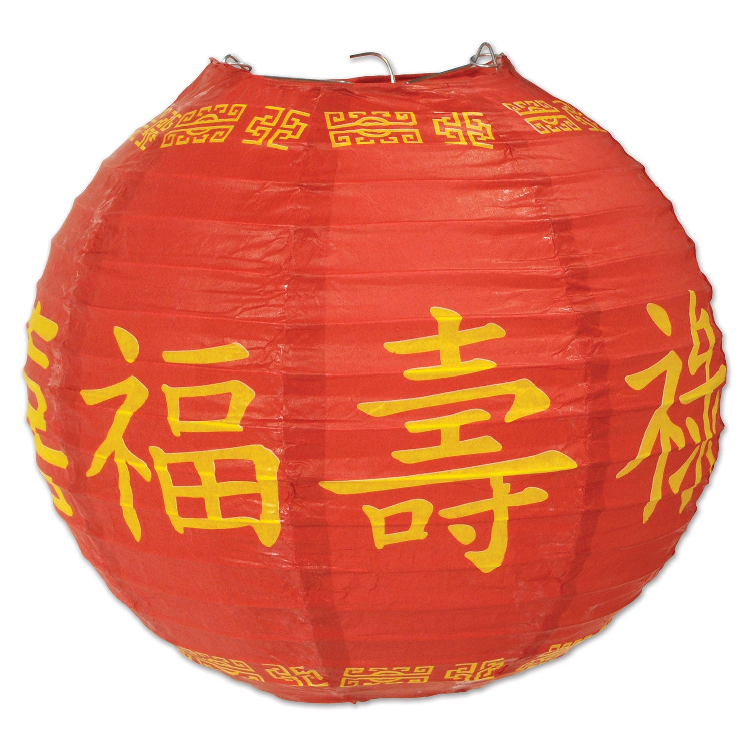 Asian Paper Lanterns (3/Pkg) by Beistle - Asian Theme Decorations