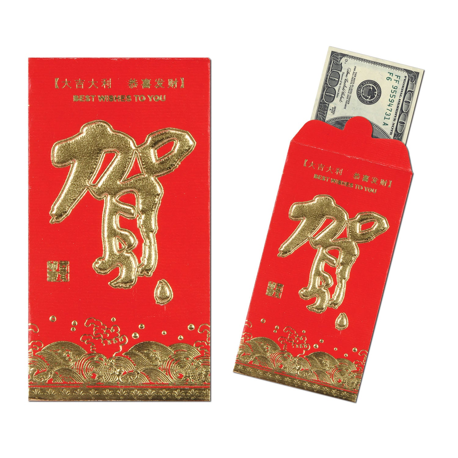 Red Pocket Money Envelopes (8/Pkg) by Beistle - Asian Theme Decorations