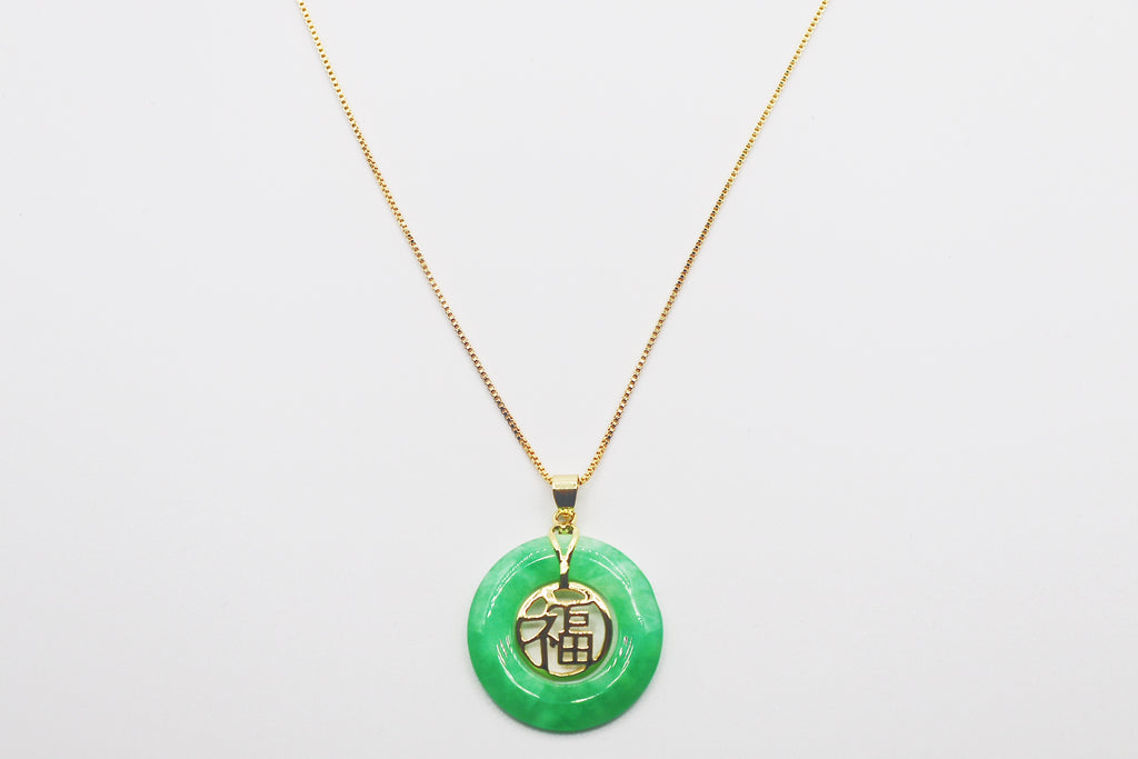 "The ""Peace"" Jade Necklace"