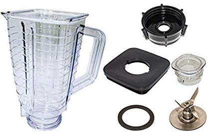 Brentwood P-OST722 Replacement Glass Jar Set, Oster Blender Compatible, 0.33 Gallon Capacity