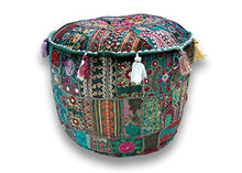 Bohemian Patch Work Ottoman Cover,Traditional Vintage Indian Pouf Floor/Foot Stool, Christmas Decorative Chair Cover,100% Cotton Art Decor Cushion, 14x22'. Only Cover, Filler not Included