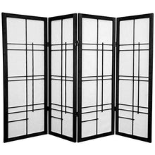 Oriental Furniture 4 ft. Tall Eudes Shoji Screen - Black - 4 Panels