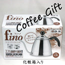 Image of Fino Pour Over Coffee Kettle, 18/8 Stainless Steel, 6-Cup, 1.2L Capacity