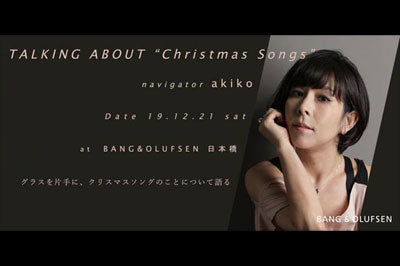 "イベント 90rooms TALKING ABOUT ""Christmas Songs"""