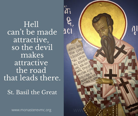 Orthodox quote by Saint Basil the Great