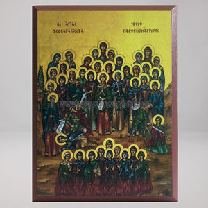 Holy Forty Virgin Martyrs of Heraclea, byzantine custom made icon by the sisters of monasterevmc.org / Saints quarante femmes martyres d'Héraclée, icone byzantine orthodoxe fabriquée au Québec par les soeurs du monasterevmc.org